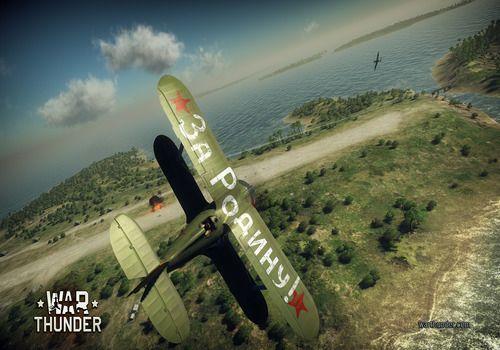Telecharger War Thunder