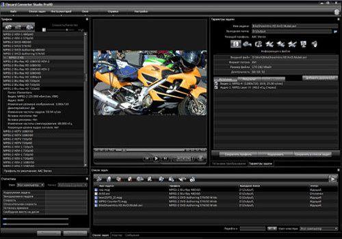 Telecharger Elecard Converter Studio Mobile Edition