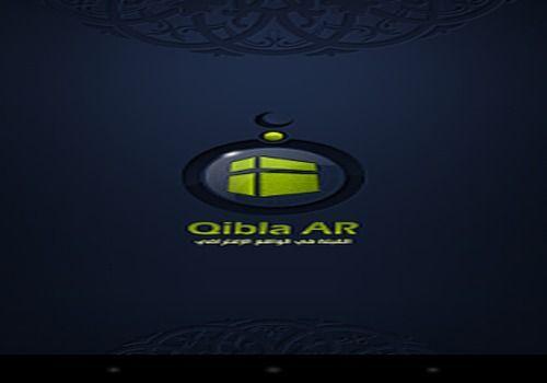 Telecharger Qibla AR