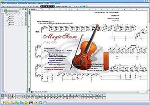 Telecharger MagicScore School 7