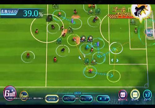 Telecharger Calcio Fantasista pour Android
