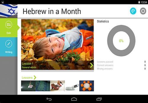 Telecharger Hébreu en un mois