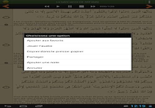 Telecharger Coran en français