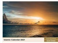 Calendrier Musulman 2021