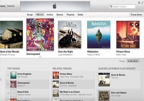 Telecharger iTunes