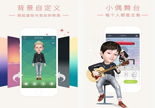 Telecharger My idol Android