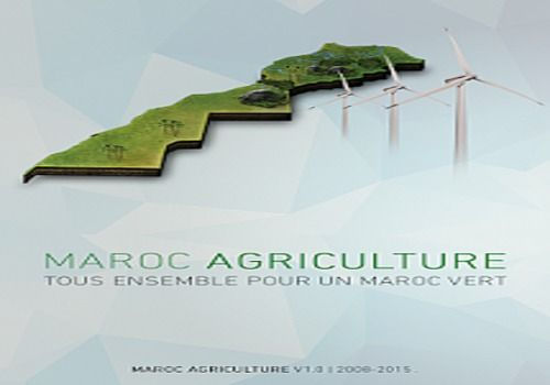 Telecharger Maroc Agriculture
