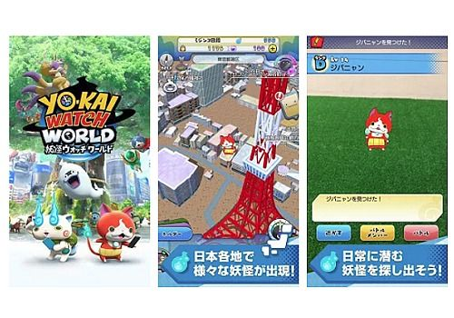 Telecharger Yokai Watch World