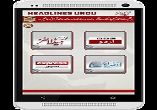 Telecharger Manchettes Urdu
